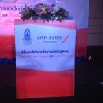 SMM Siam Sports
