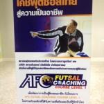 Futsal Course Bangkok