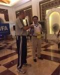 FIFA Course Philippines
